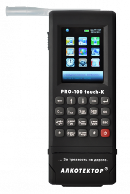 Алкотектор PRO-100 touch-K