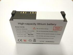 Сменный аккумуляторный Li-ion блок для алкотекторов Юпитер,  PRO-100 touch-K