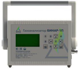 Газоанализатор Бинар-1П